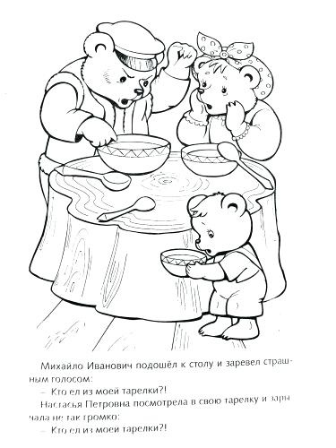 375x500 Goldilocks Coloring Page Coloring Page Coloring Page Puppet