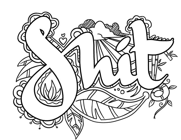 Good Coloring Pages at GetDrawings.com | Free for personal use Good ...