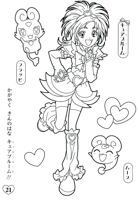 474x685 Pretty Cure Coloring Pages Fresh Pretty Cure Coloring Pages Google