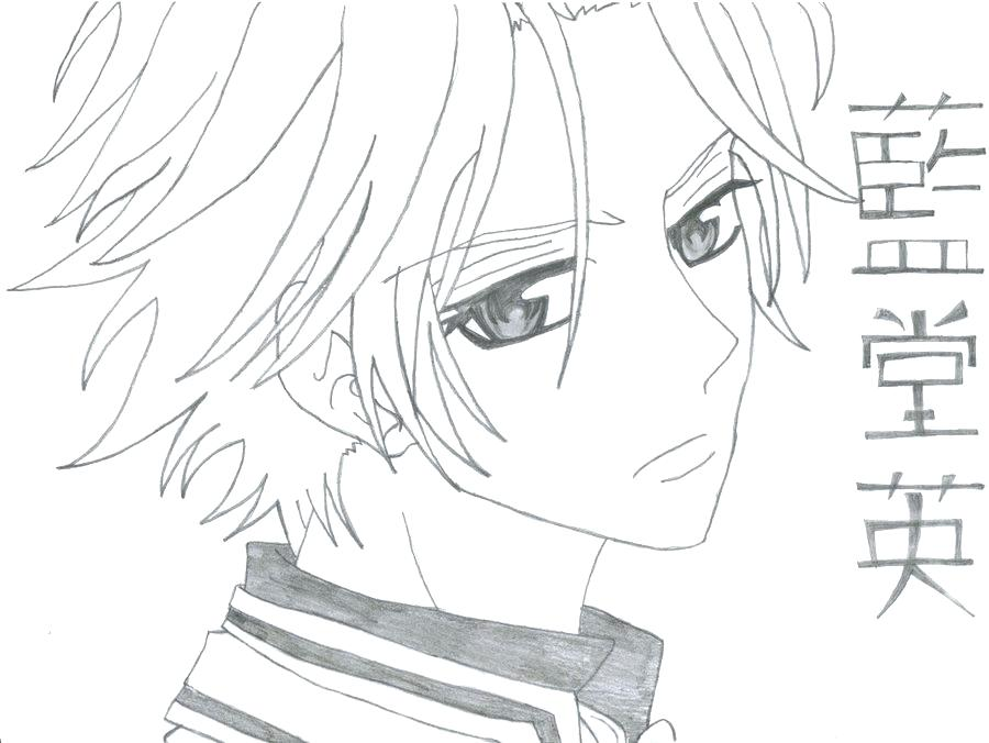 900x676 Vampire Knight Coloring Pages Vampire Knight Coloring Pages