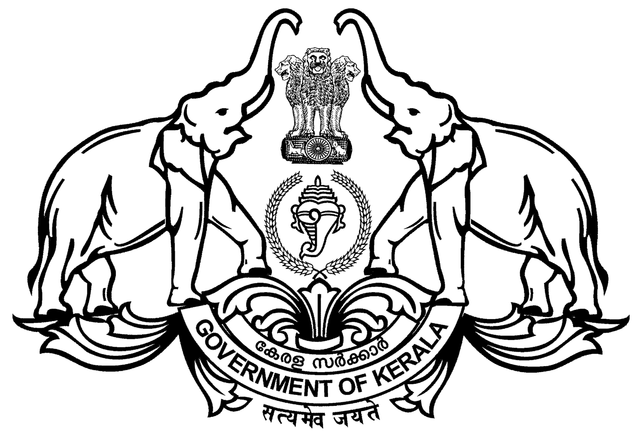 2187x1497 Kerala Government Emblem