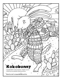 200x259 Coloring Pages And Fun Activities