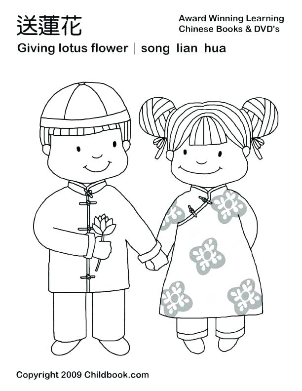 612x792 Innovative Great Wall Of China Coloring Page The For Kids