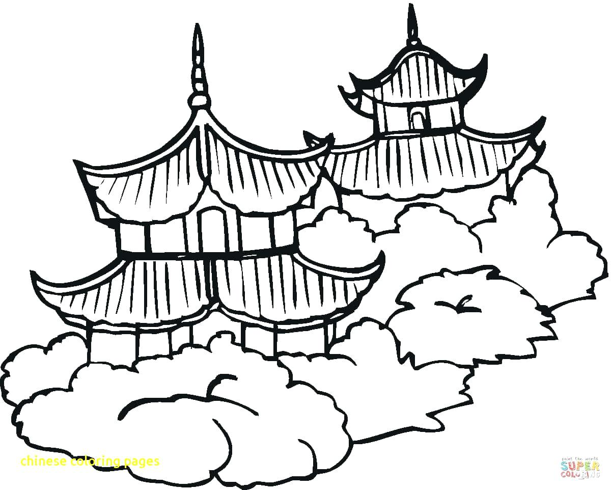 1200x962 Excellent Great Wall Of China Coloring Page Pa