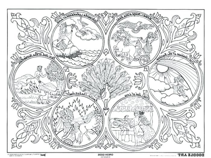 700x525 Greek Gods Coloring Pages Pics Of Gods Coloring Pages Printable