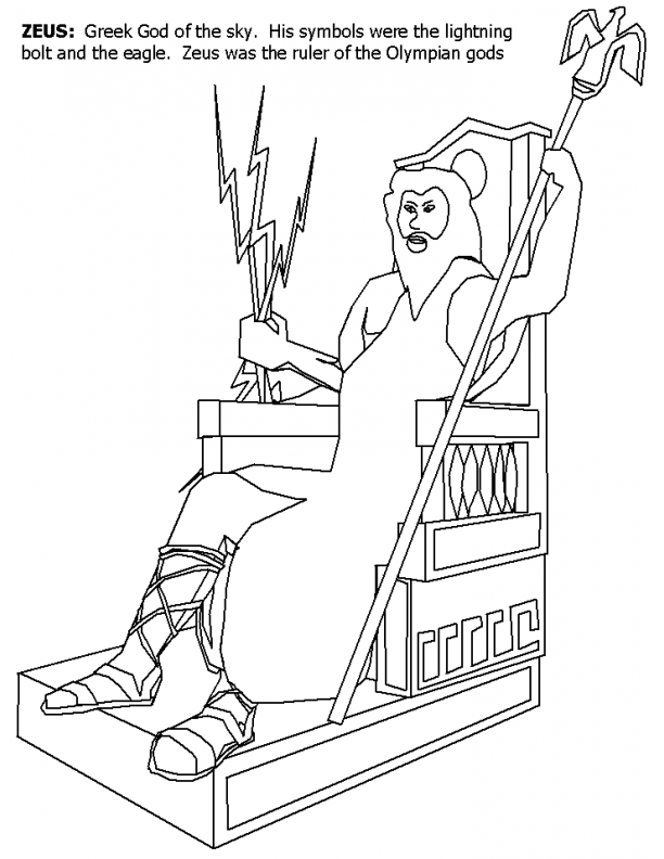 612x792 Greek Warrior Coloring Pages Ancient Greek Warriors Coloring