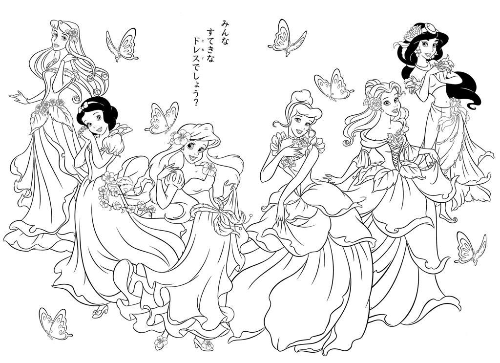 1024x743 All Disney Princesses Coloring Pages