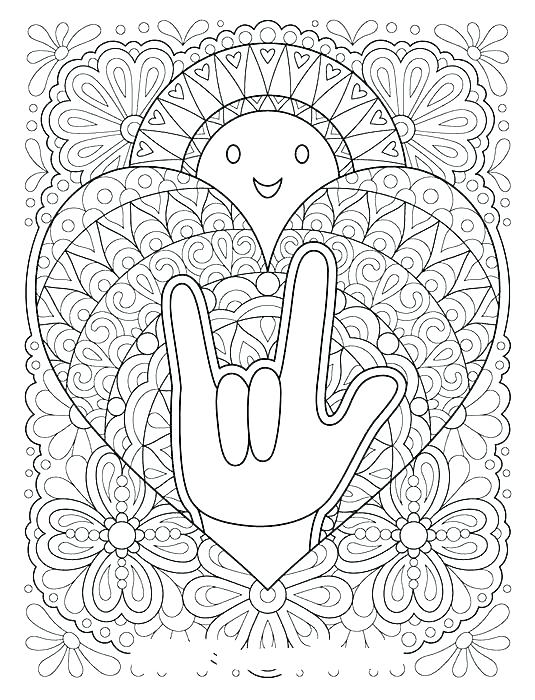 535x700 Love You Coloring Pages I Love You Coloring Sheets Love One