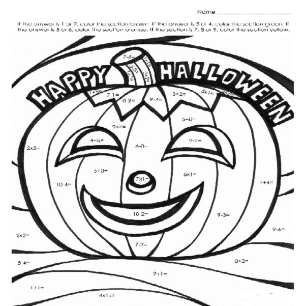 600x601 Halloween Math Coloring Sheets Free Coloring Pages Of Second Grade