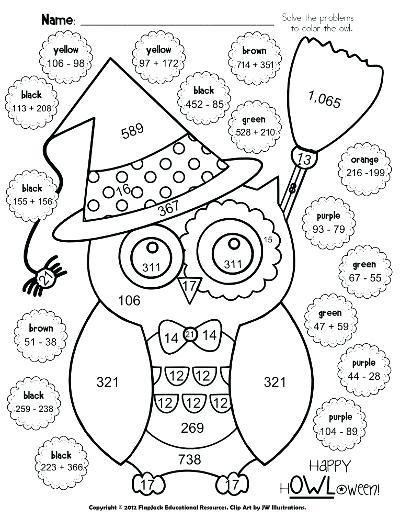 400x518 Halloween Math Coloring Sheets Halloween Math Coloring Sheets