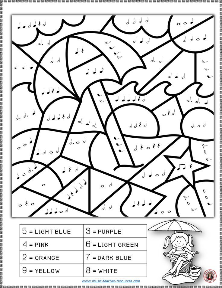 736x952 Summer Music Lessons Summer Music Coloring Pages Music