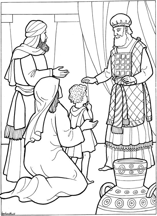 548x750 Hannah Presents Samuel To God, Keeping Her Promise To Dedicate Him