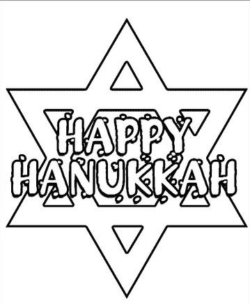 359x437 Hanukkah Coloring Page Coloring Book