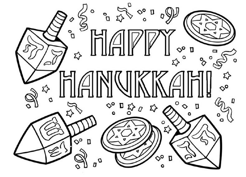 790x567 Hanukkah Coloring Pages