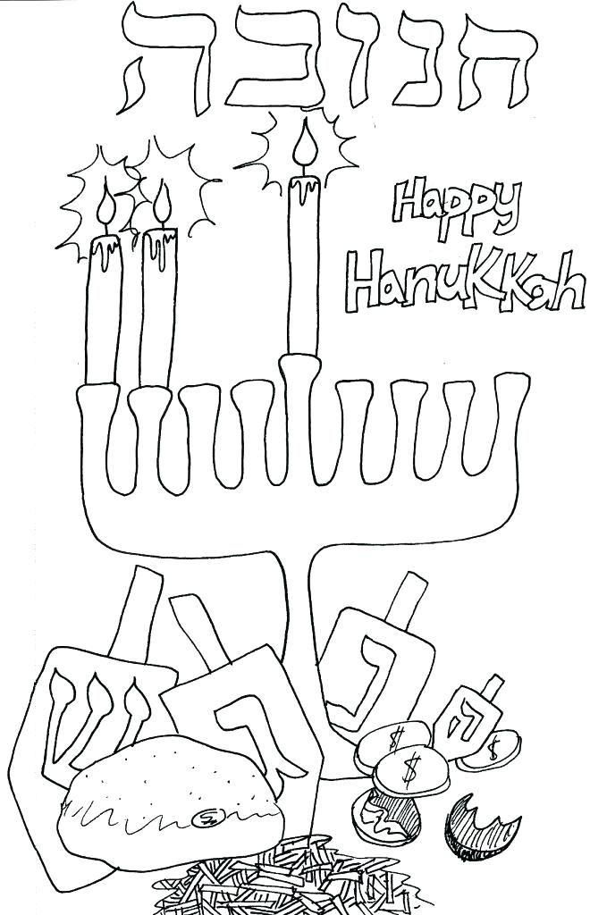 660x1024 Hanukkah Coloring Pages Coloring Pages Printable Coloring Pages