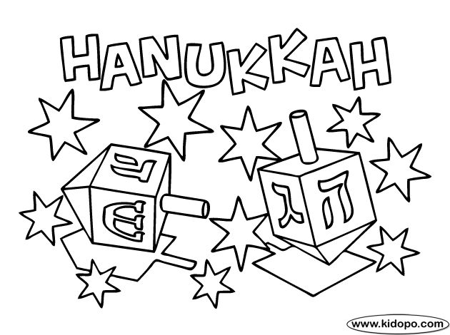 630x470 Hanukkah Coloring Pages Printable