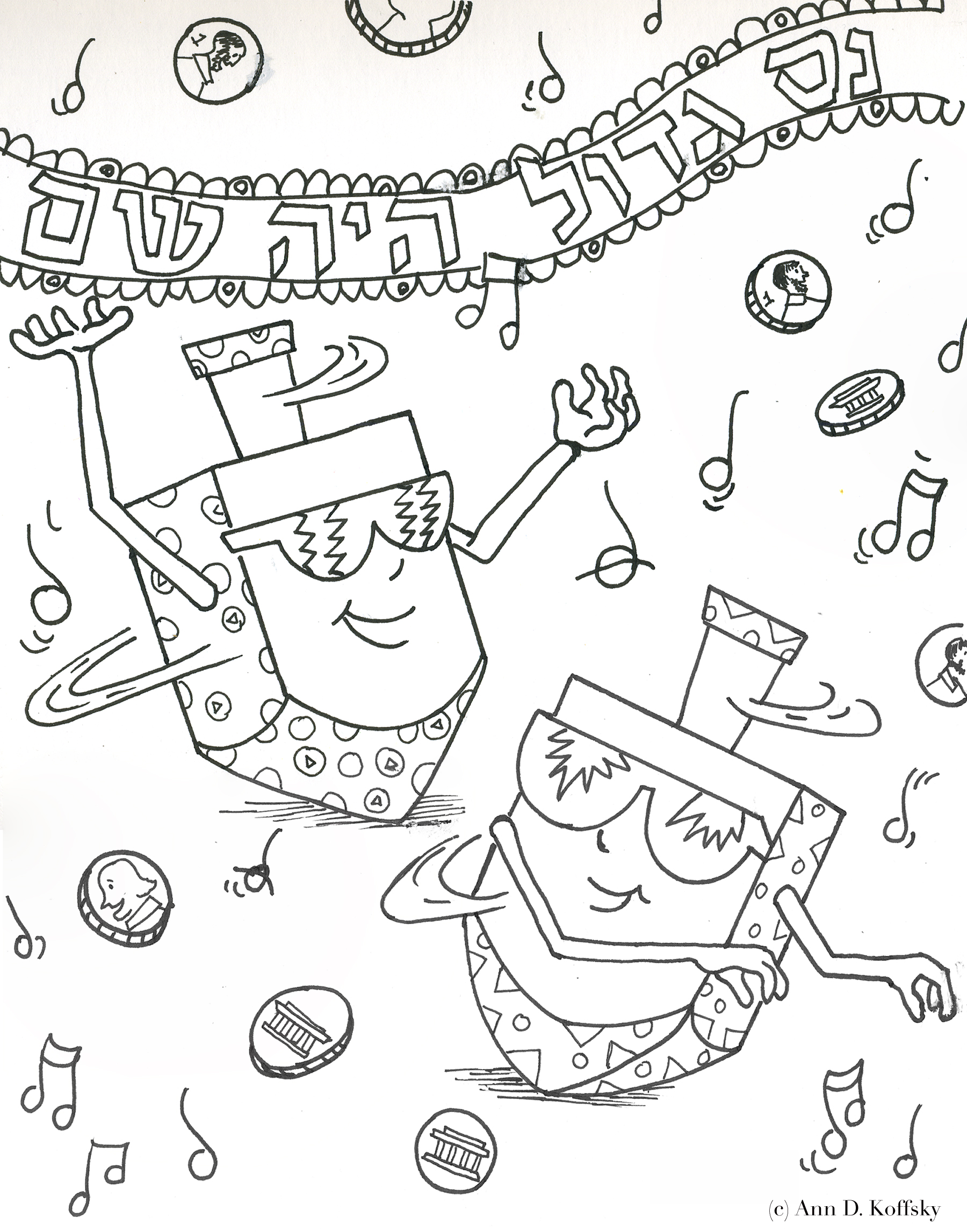 1800x2293 Hanukkah Coloring Pages Printable Inside