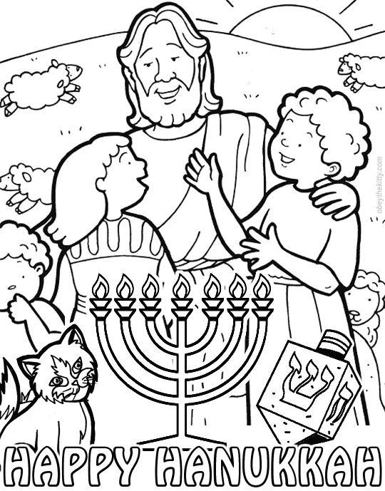 Hanukkah Kids Coloring Pages