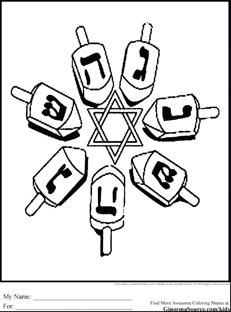 760x1024 Chanukah Coloring Pages Coloring Pages Coloring Pages Printable