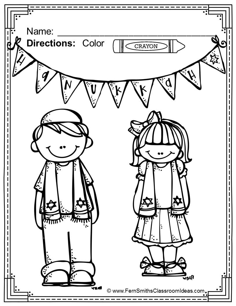 816x1056 Hanukkah Coloring Pages