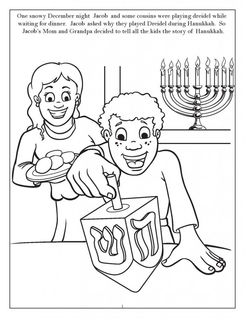 791x1024 Hanukkah Dreidel Coloring Page Free Printable Pages Kids Preschool