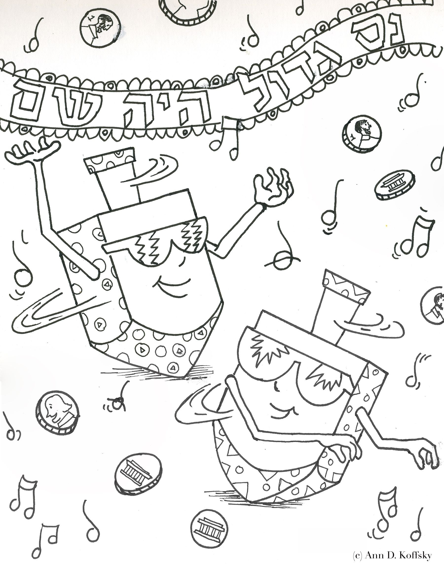 1800x2293 Chanukah Coloring Pages