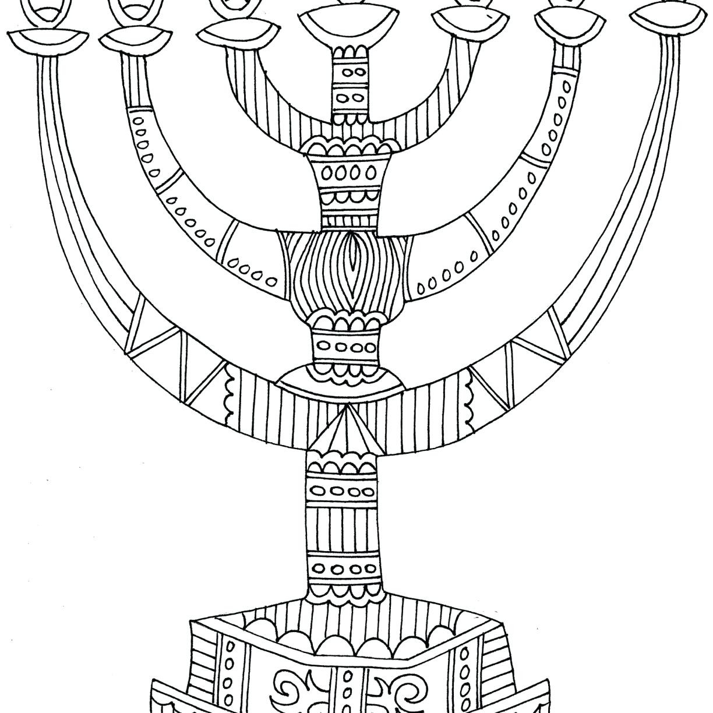 1224x1224 Hanukkah Menorah Coloring Pages And Dreidel Stole Free Printable