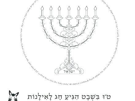 440x330 Menorah Coloring Pages Menorah Coloring Page Menorah Coloring