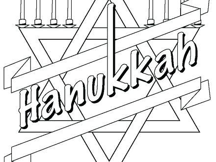 440x330 Hanukkah Coloring Pages Hanukkah Coloring Pages Pdf