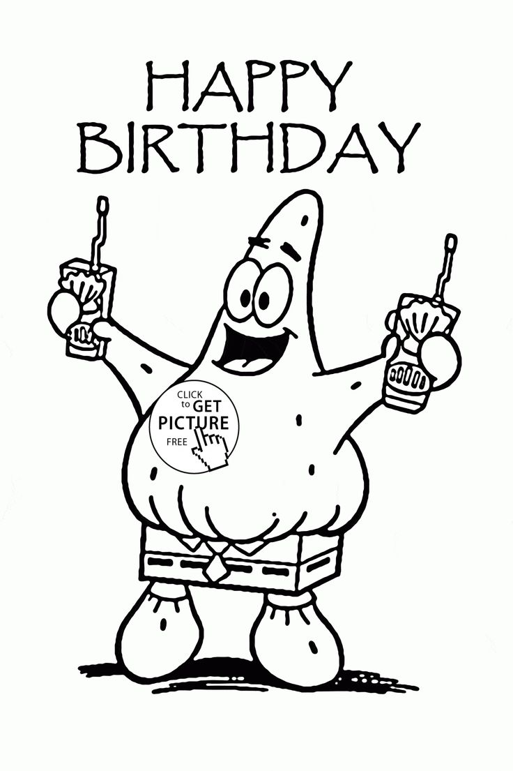Happy 6th Birthday Coloring Pages