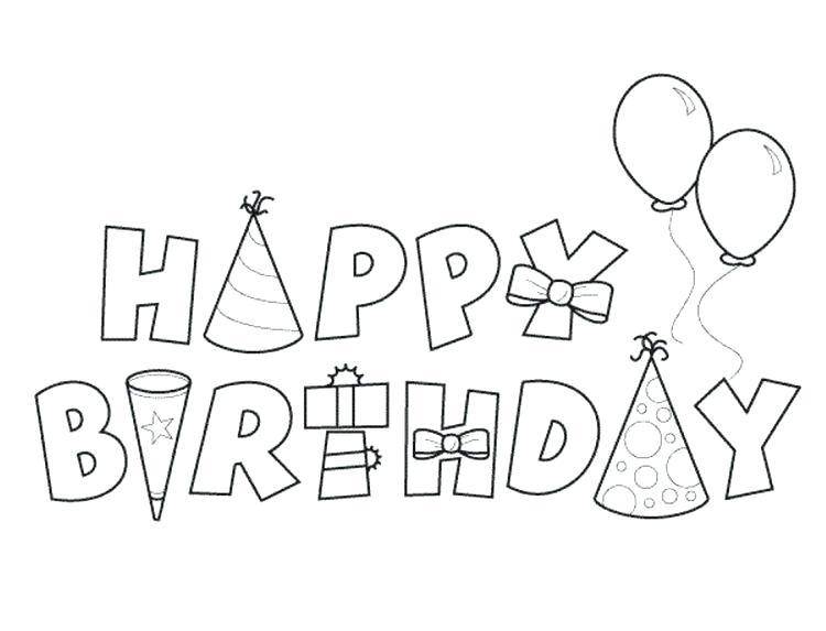 750x573 Free Printable Birthday Cards Luxury Free Princess Invitation