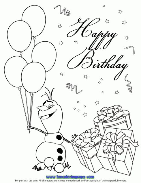 Happy Birthday Coloring Pages Disney