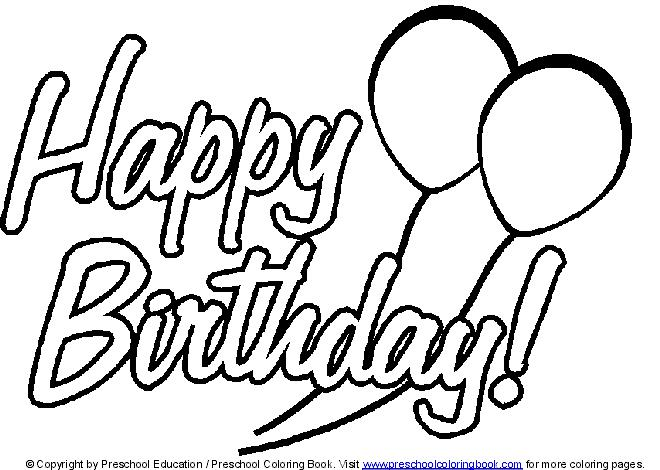 660x470 Birthday Coloring Pages For Boys Best Happy Birthday Wishes