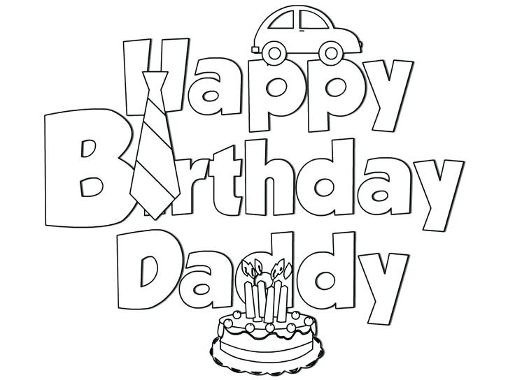 736x544 Happy Fathers Day Coloring Pages Best Of Happy Birthday Coloring