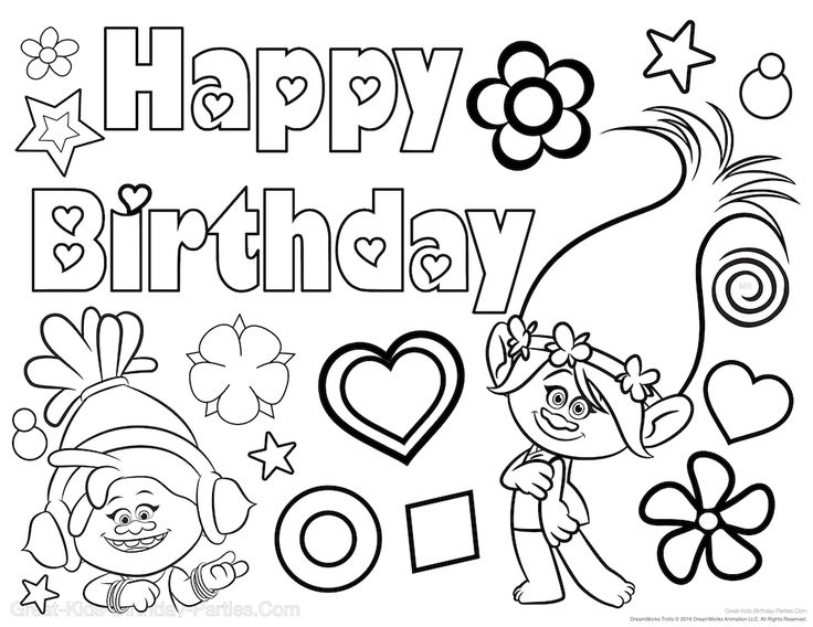 Happy Birthday Girl Coloring Pages