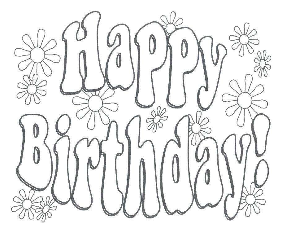 940x752 A Awesome Birthday Cards Coloring Pages Kids Free Printable