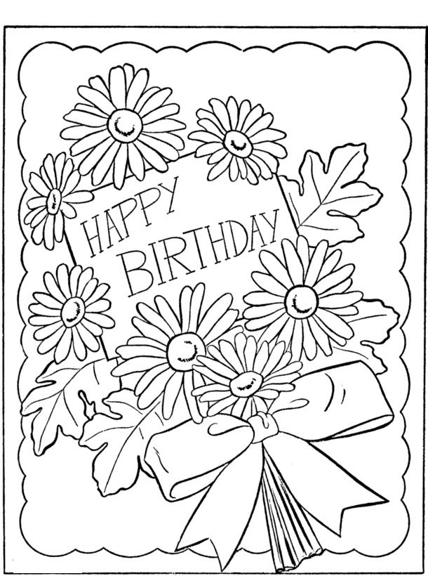 610x820 Happy Birthday Coloring Pages Download