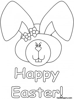 254x338 Printable Happy Easter Bunny Face Coloring Pages