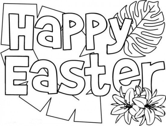 550x418 Best Easter Coloring Pages For Adults Images