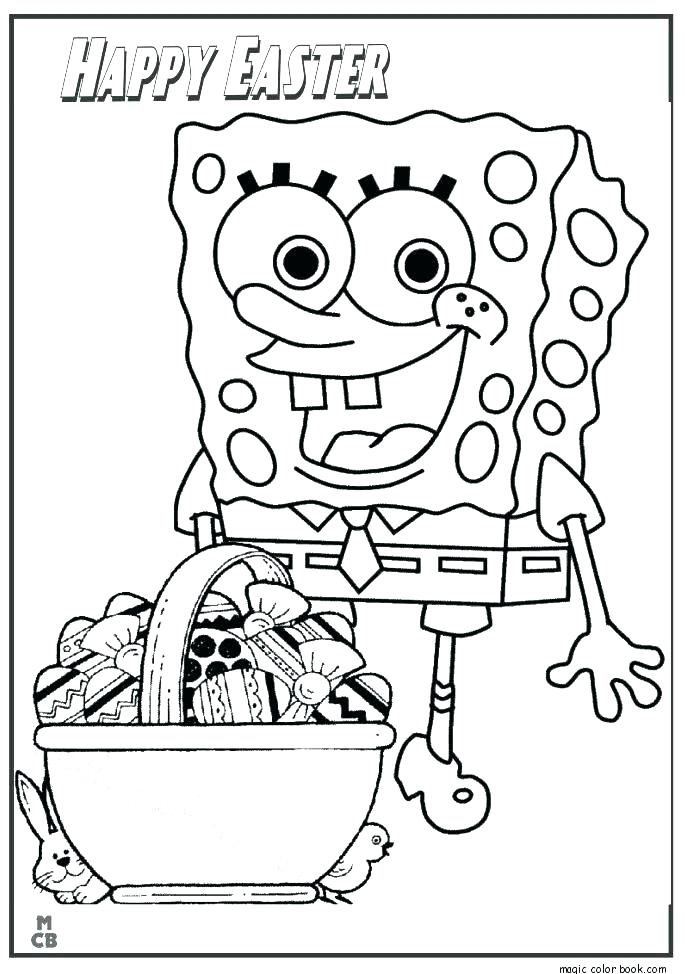 685x974 Funny Coloring Pages Really Cool Coloring Pages Happy Birthday