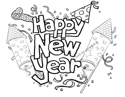 438x338 Happy New Year Coloring Page Printable Happy New Year Fireworks