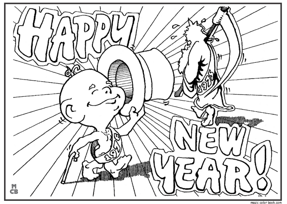 990x703 Happy New Year Coloring Pages