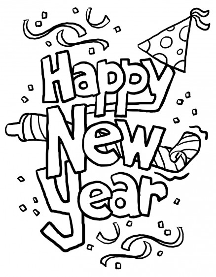 438x563 Free Printable Happy New Year Coloring Pages For Kids Happy New