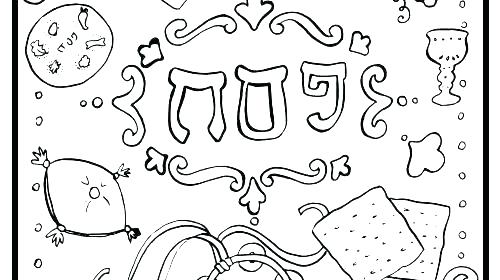 500x280 Passover Coloring Pages Coloring Page Passover Coloring Pages
