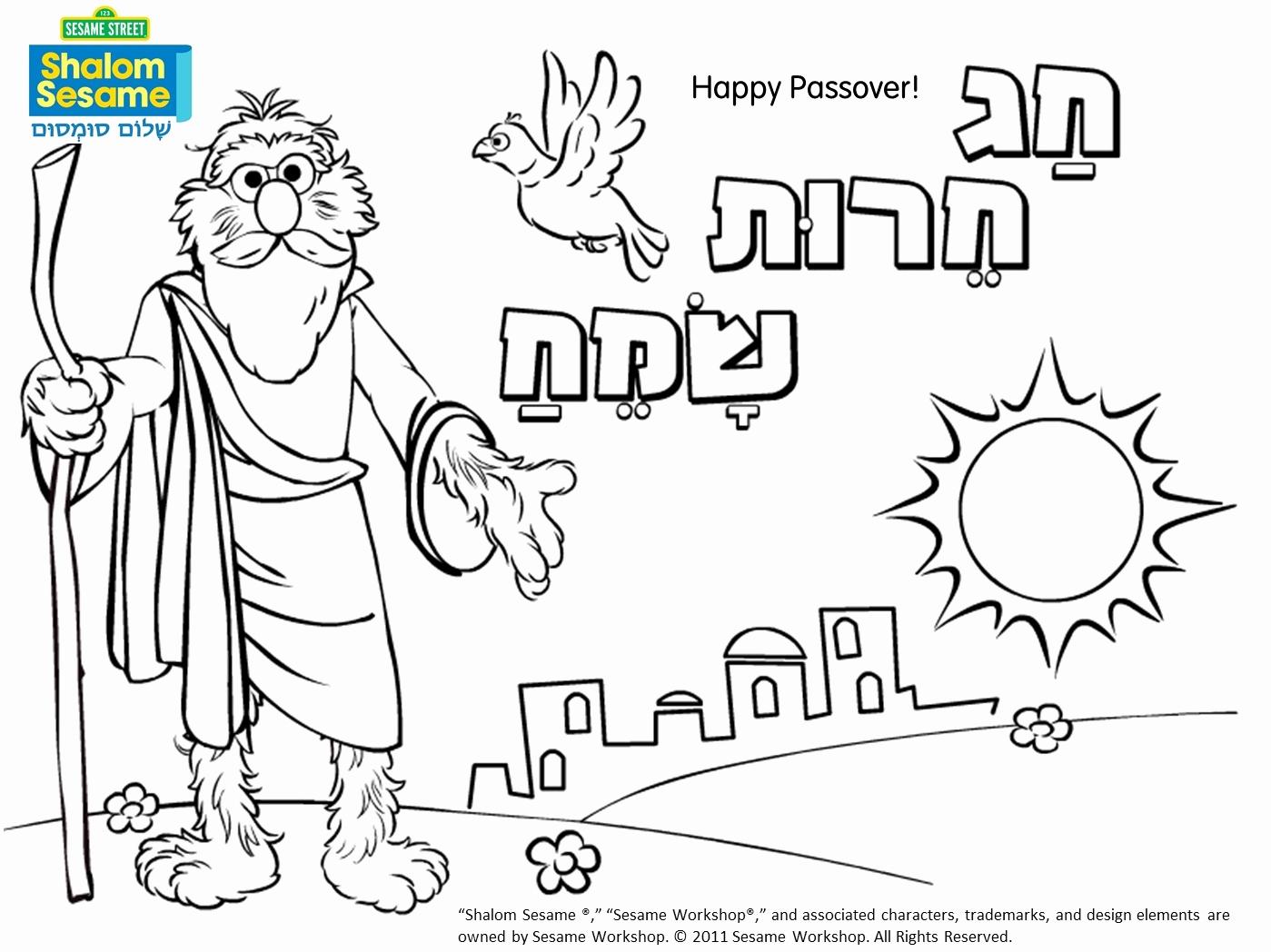 1399x1048 Unique Passover Coloring Pages Print Pictures