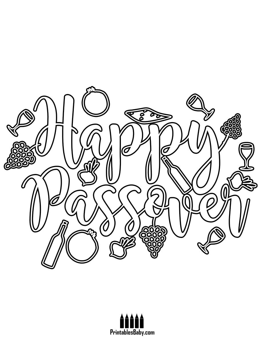 927x1200 Happy Passover