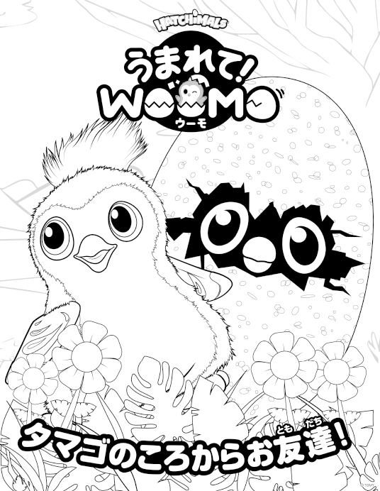 Hatchimal Coloring Pages At Getdrawings Com Free For Personal Use