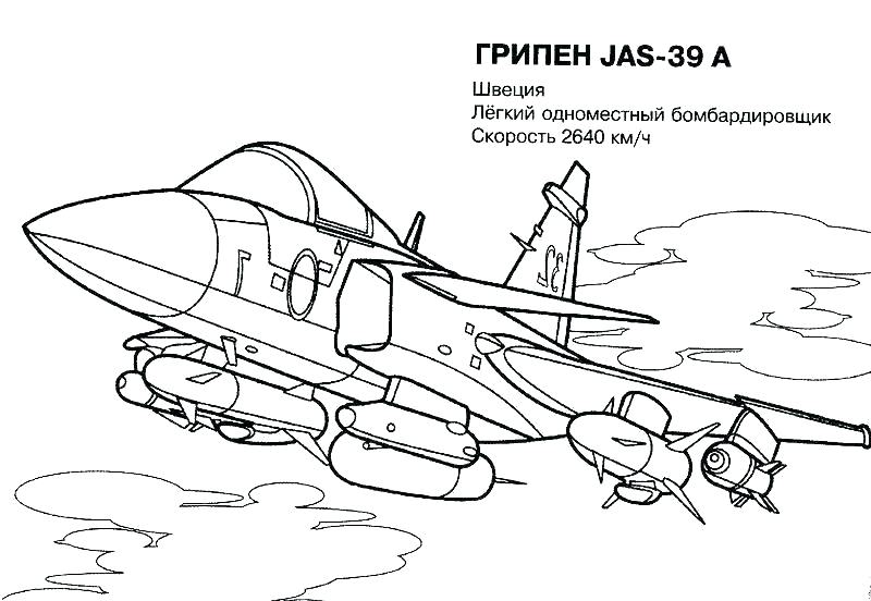 800x552 Helicopter Coloring Pages Helicopter Coloring Pictures Helicopter