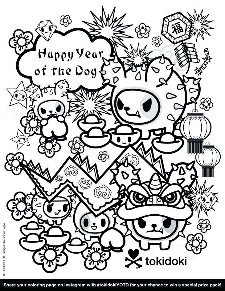 730x945 Tokidoki Coloring Pages Coloring Pages Grab This High Quality