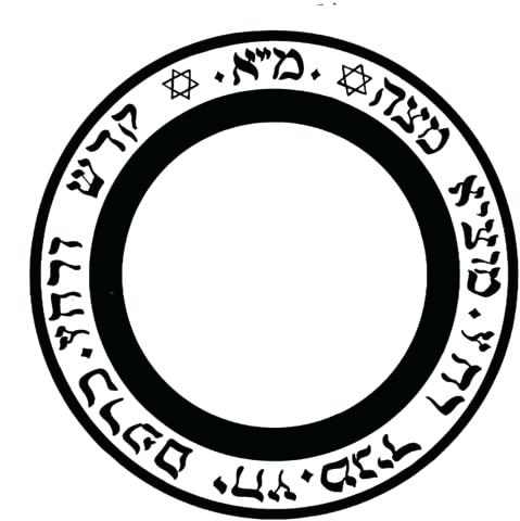 479x480 Jewish Coloring Pages Plate A View All Coloring Pages